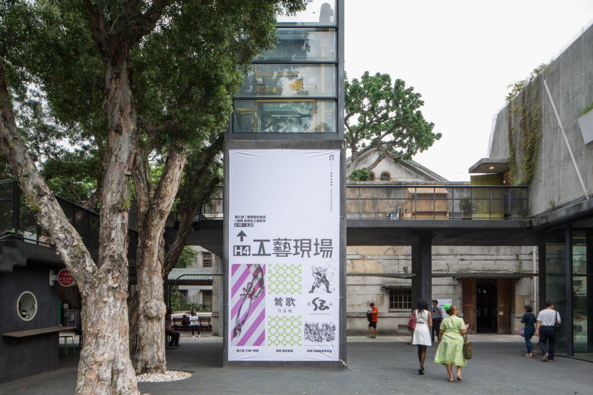 工藝現場 Crafts LIVE(台北)