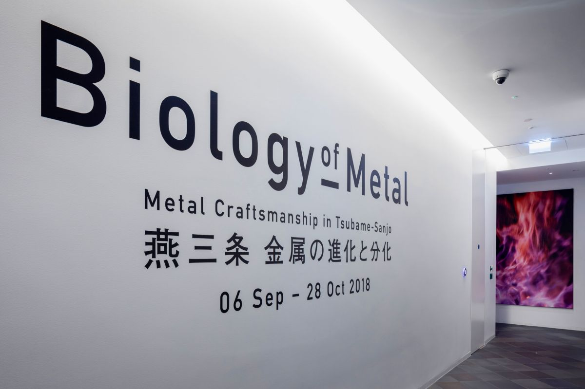 BIOLOGY OF METAL: METAL CRAFTSMANSHIP IN TSUBAME-SANJO(ロンドン)
